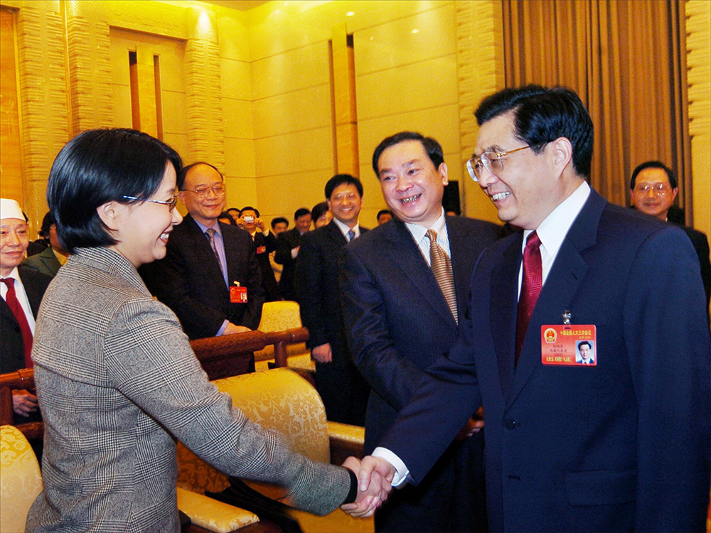 2005年3月6日,胡锦涛主席与吕帆教