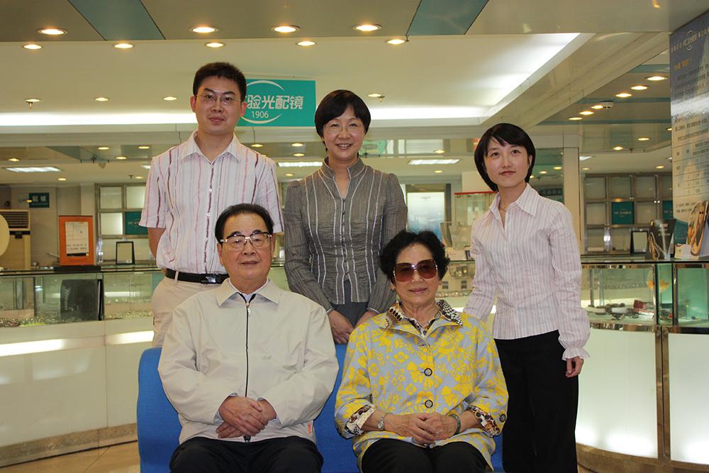 2009年9月, 前总理李鹏亲切会见我